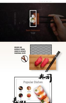 Restaurant Sushi - Home