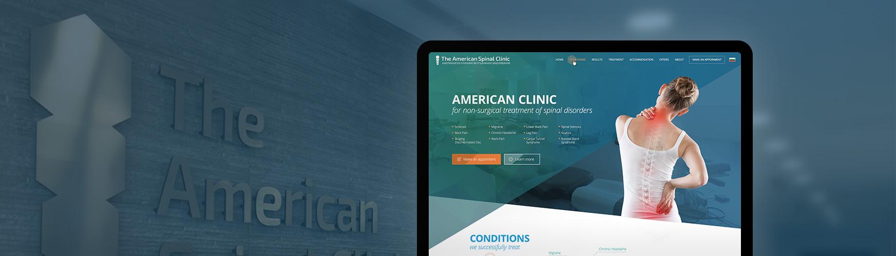 Изработка на WordPress-сайт за Американската клиника за гръбначни заболявания